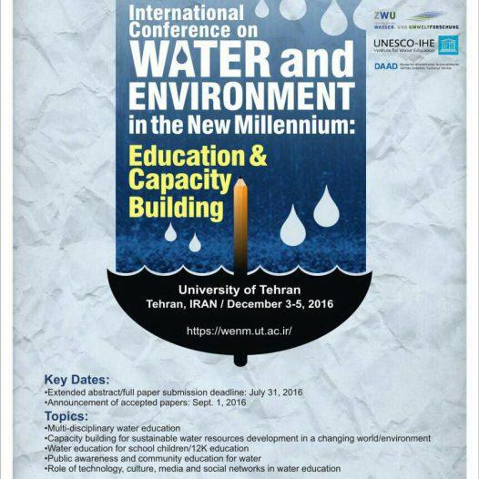 کنفرانس بین المللی آب و محیط زیست و تاکید بر آموزش و ظرفیت سازی