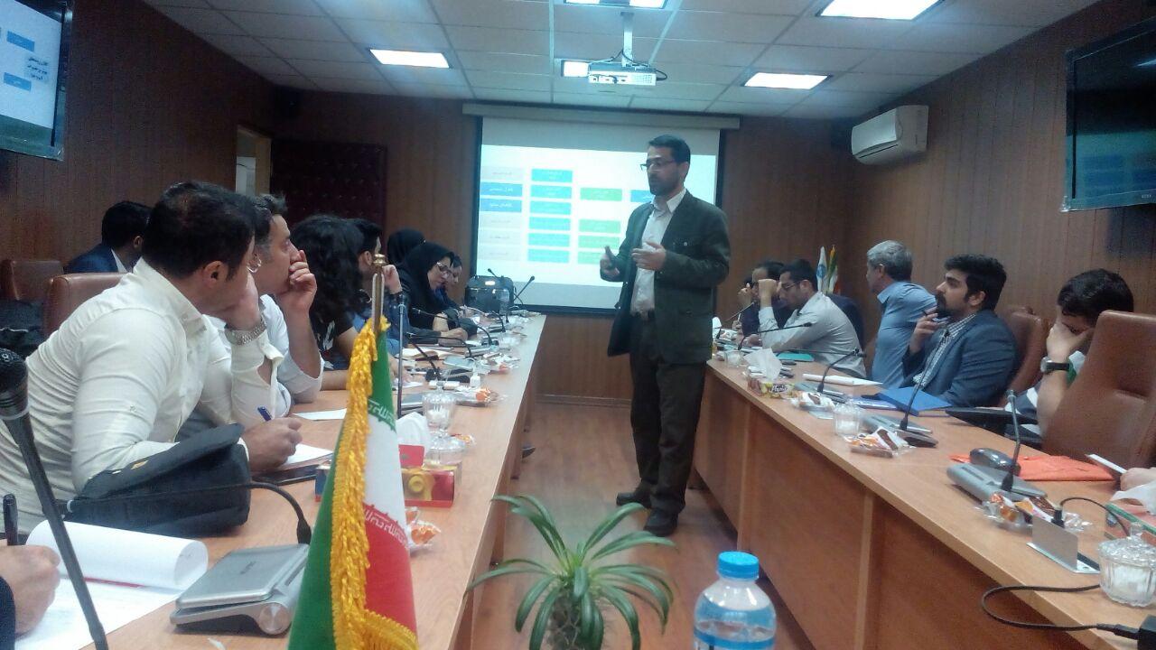 گزارش برگزاری نشست علمی آینده پژوهی محیط زیست ایران