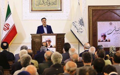 گزارش بزرگداشت مرحوم دکتر غلامحسین صدیقی