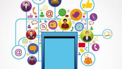 فراخوان مقاله جامعه و فضای مجازی